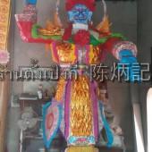 เทศกาลสารทจีน 2556 เทกระจาด หรือซิโกว