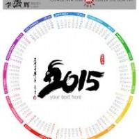 ปฎิทินวันสำคัญๆของลูกหลานชาวจีน-เริ่มต้นที่เดือนกุมภาพันธ์-2558-คะ